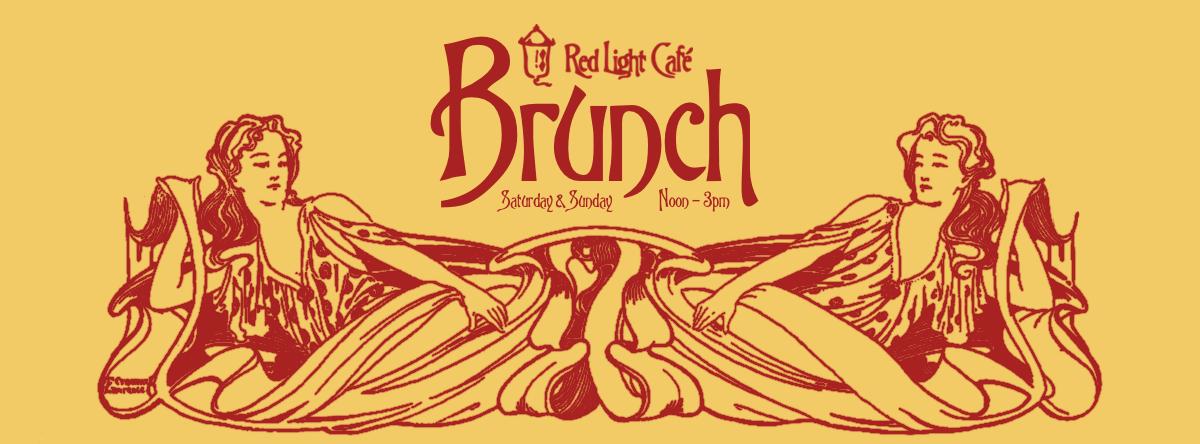 Dine-In Movie @ RLC Sunday Brunch – June 23, 2013 – Red Light Café, Atlanta, GA