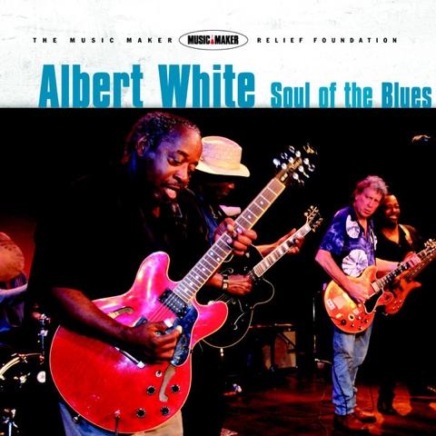 Albert White— March 2, 2014 — Red Light Café, Atlanta, GA