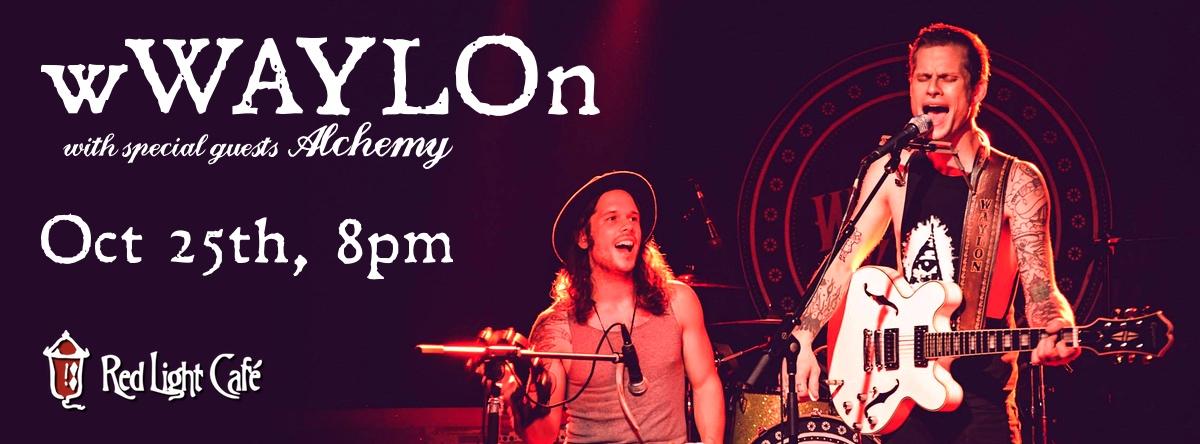wWAYLOn w/ Alchemy — October 25, 2014 — Red Light Café, Atlanta, GA