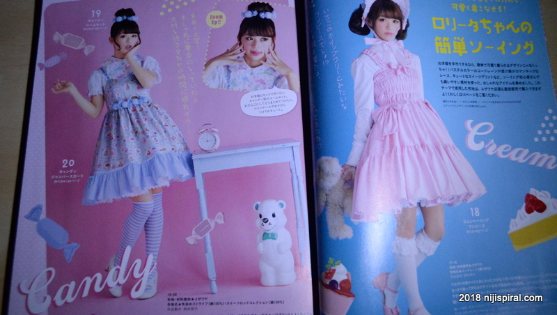 This book has more sweet lolita designs.