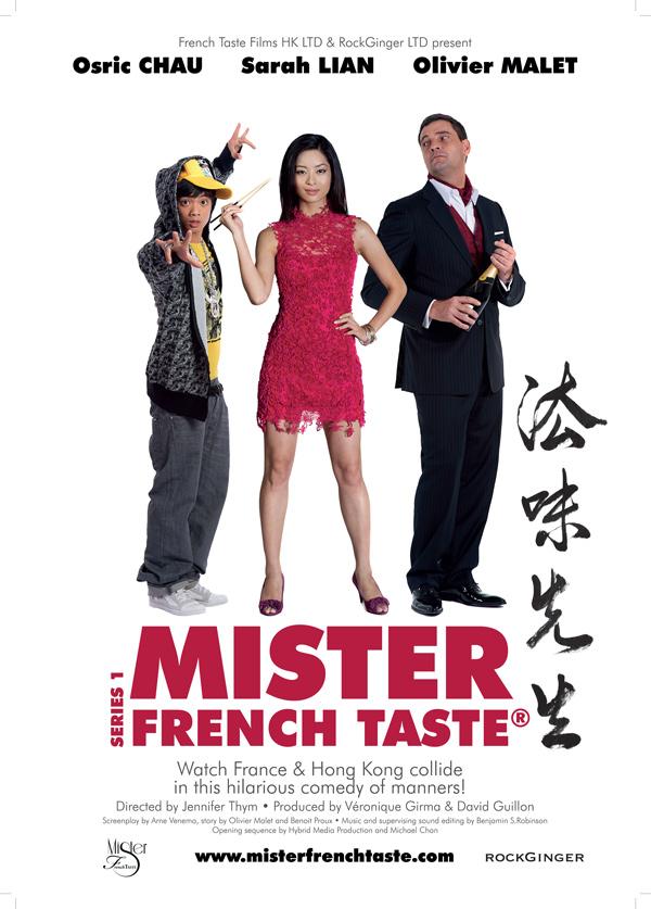 MFT-Poster.jpg