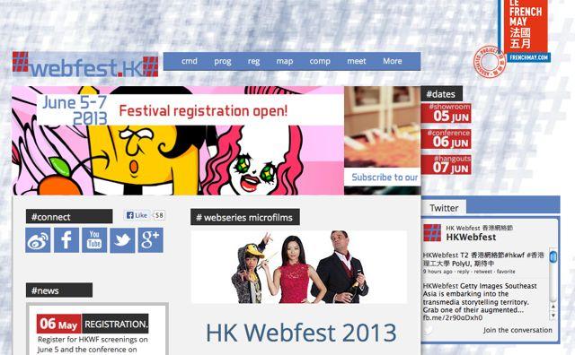 MFT at HK WF.jpg