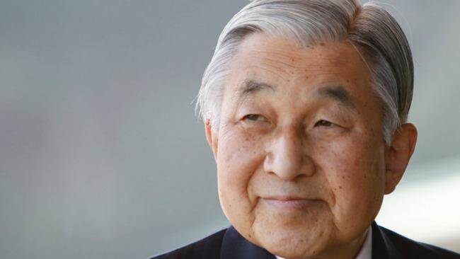 Akihito.jpg