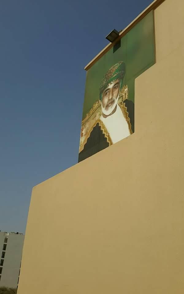 Et av utallige bilder av Sultan Qaboos i Oman. Foto:Kjersti S. Macdonald Aursnes