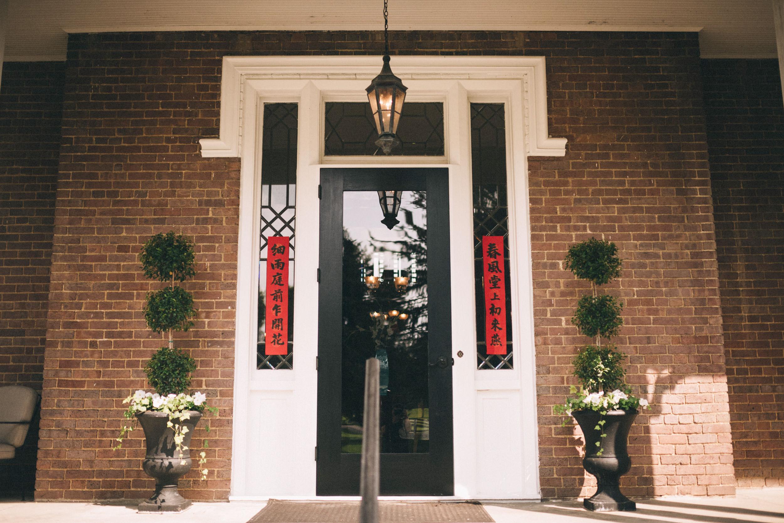 Louisville-Kentucky-Wedding-and-Elopement-Photographer-Sarah-Katherine-Davis-Photography-Summer-Jewel-Toned-Wedding-Chineese-Tea-Ceremony-Warrenwood-Manor-Danville-323.jpg