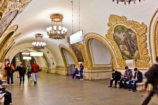 Kiyevskaya Station - Koltsevaya Line Hall, Moscow, Russia