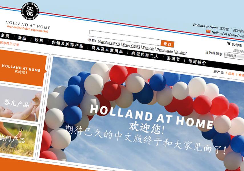 HAH_Website5copy.jpg