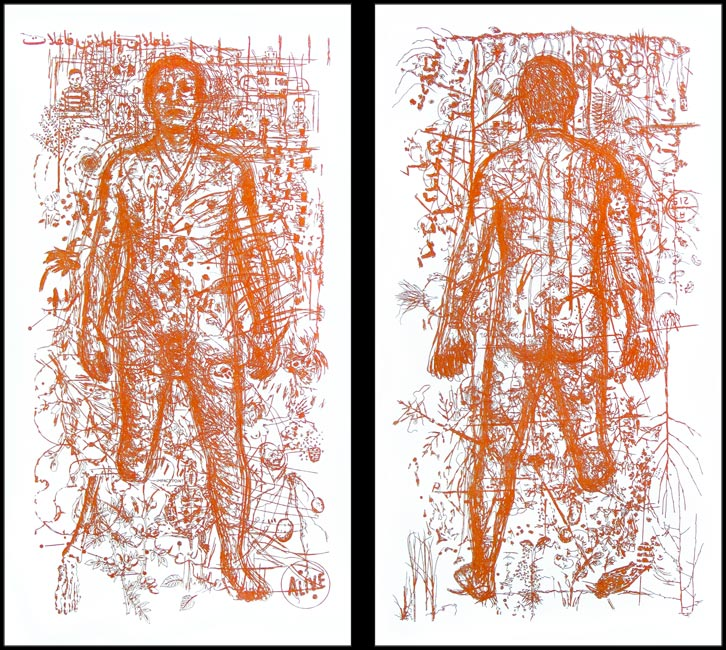 """Double Self Portrait   Watercolor and ink on paper, 85"""" x 46"""" each panel, 2007-2010"""