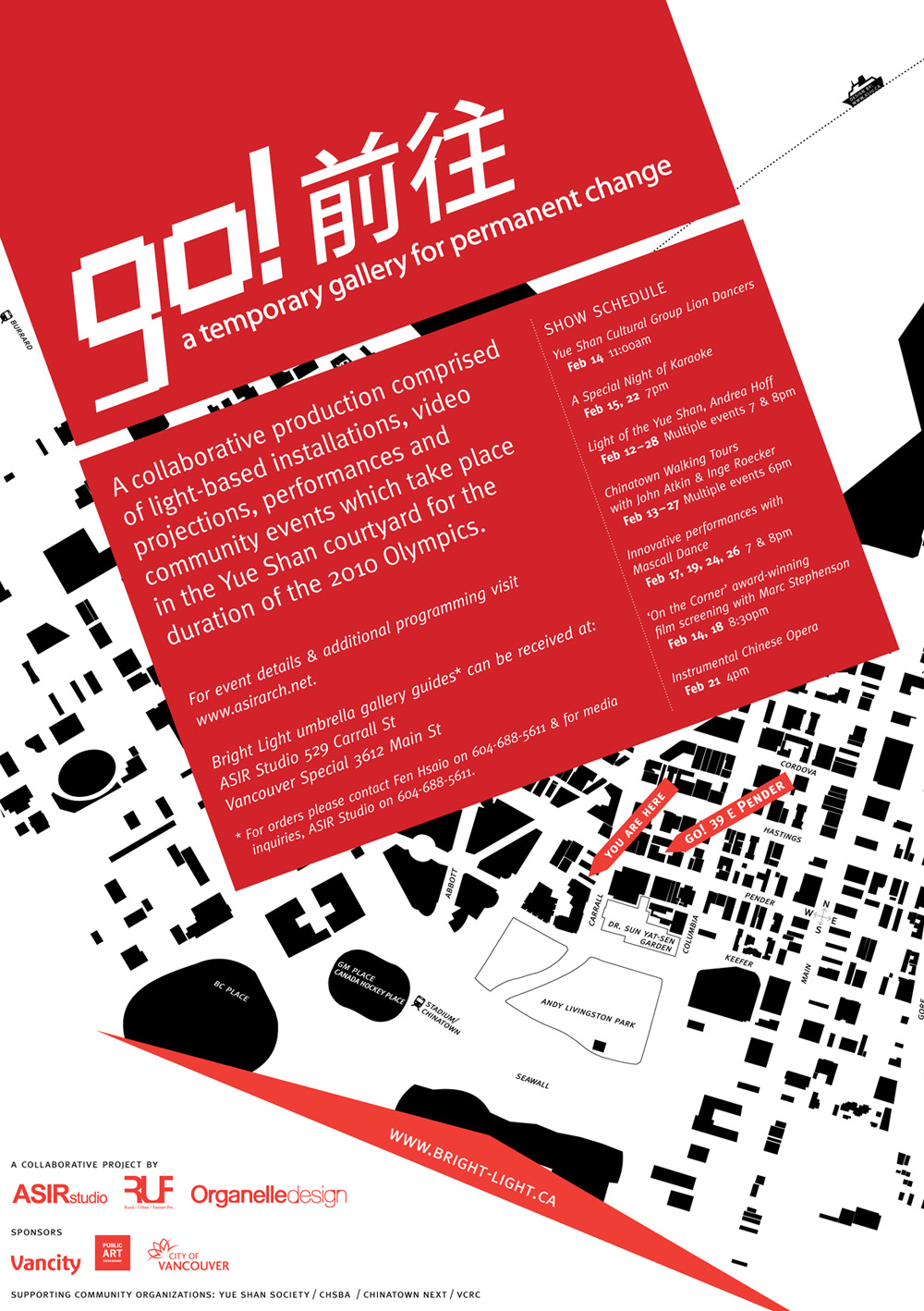 GOgallery-01.jpg