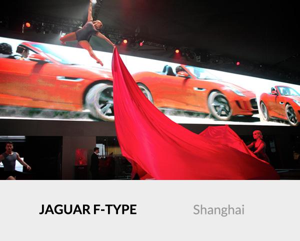 Jaguar F Type Launch
