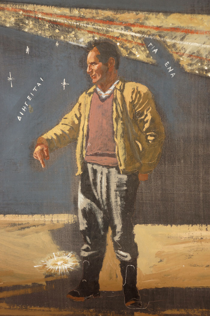 detail  of  the miracle, a painting of frangos, fisherman from the village of corthi, andros in various stages of telling the story of a miracle that occured when he was a child in asia minor.  oil on linen mounted on wood