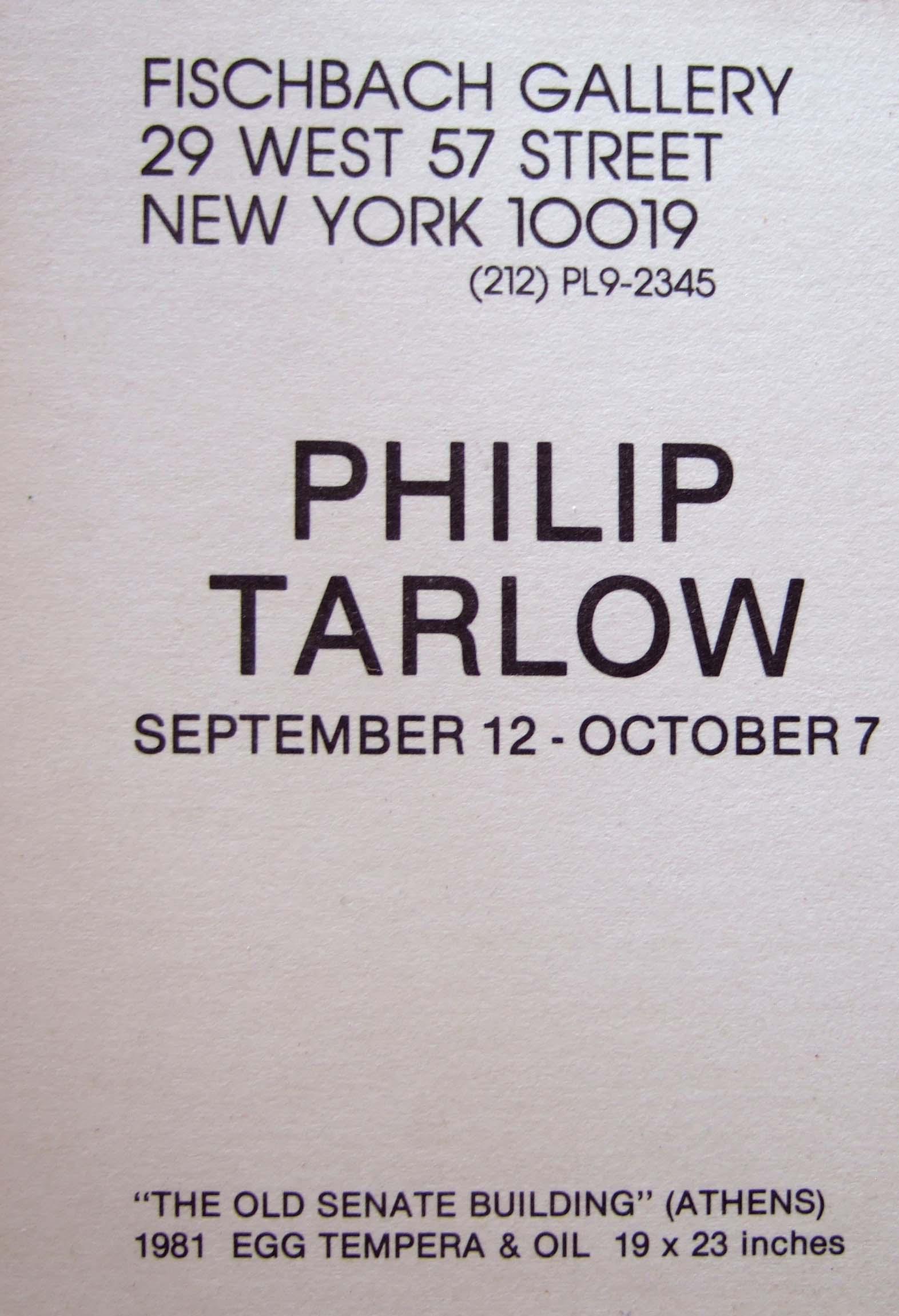 fischbach invitation, 1982