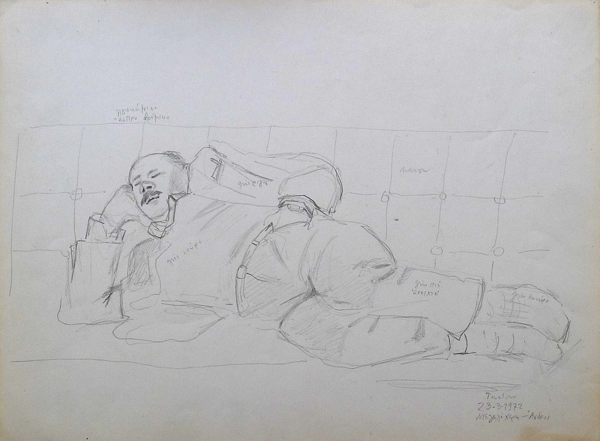 1972 pencil drawing of trucker resting on the ferry to andros,  megalochari