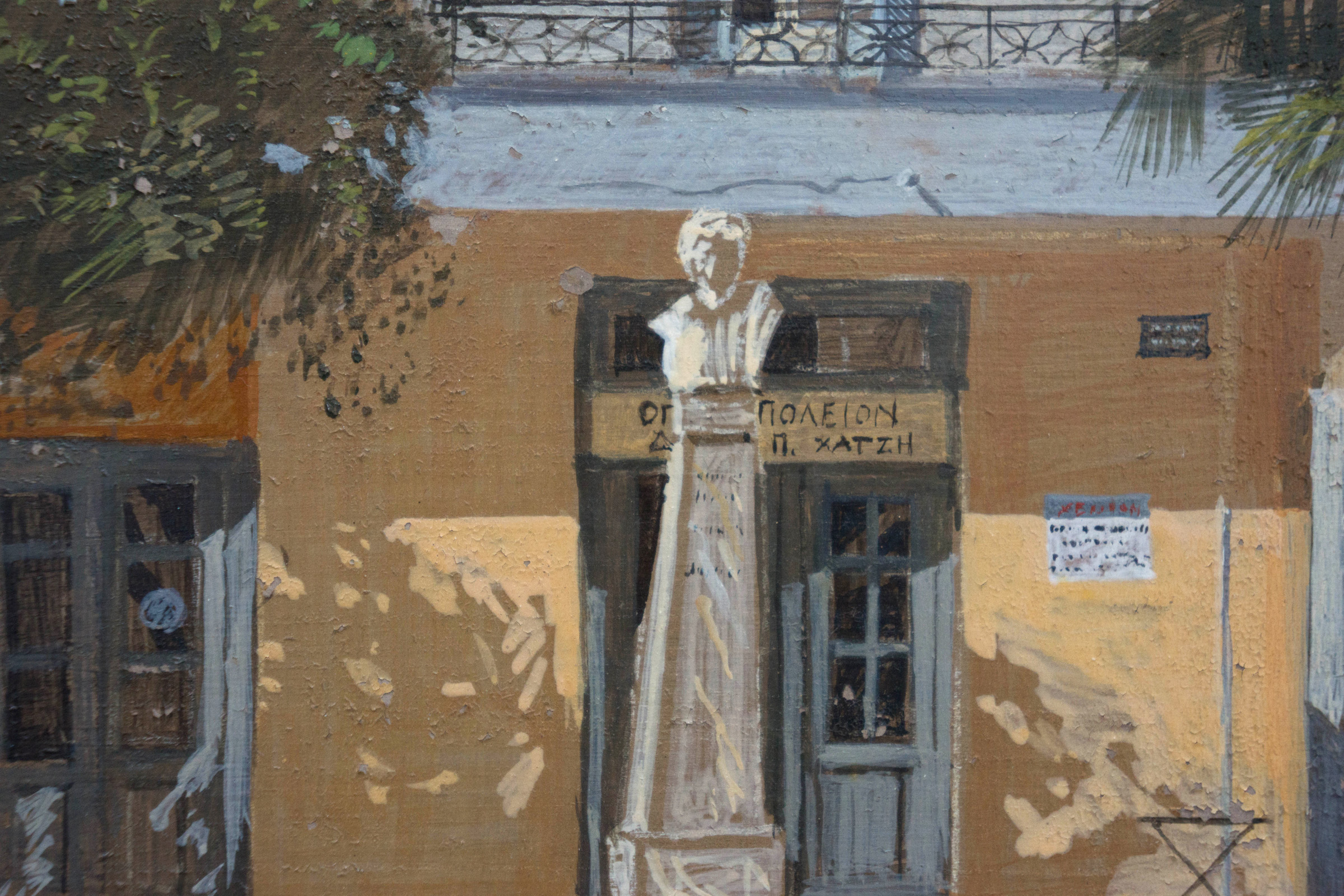 detail:  the square, liopesi  egg tempera on board  (the flaking paint is the result of a fungus attacking the egg medium)