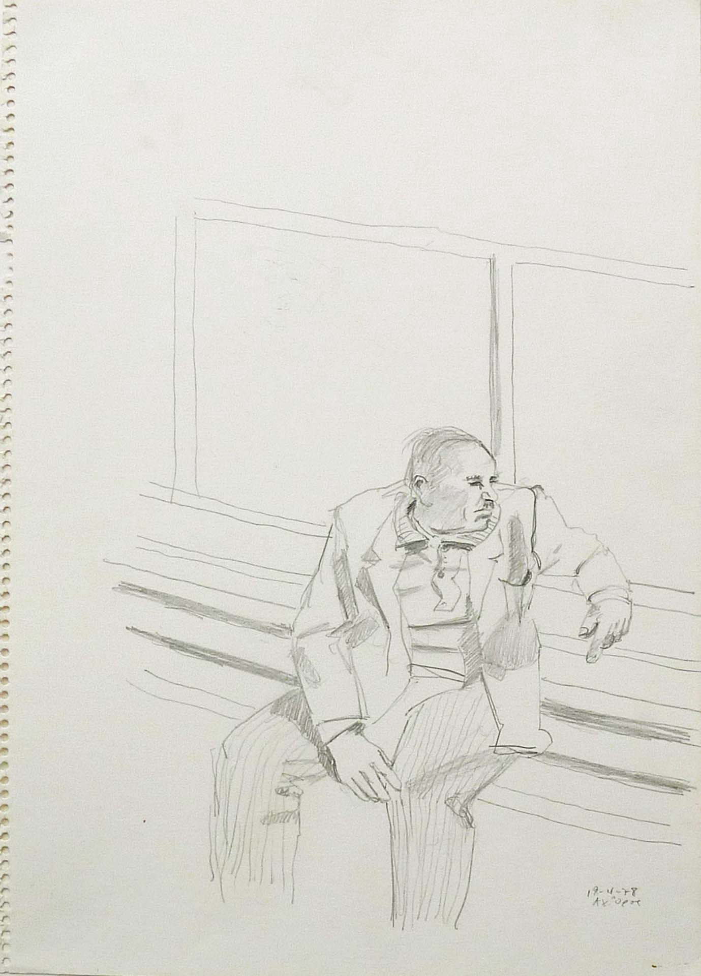 a drawing i made on the ferry to mt. athos