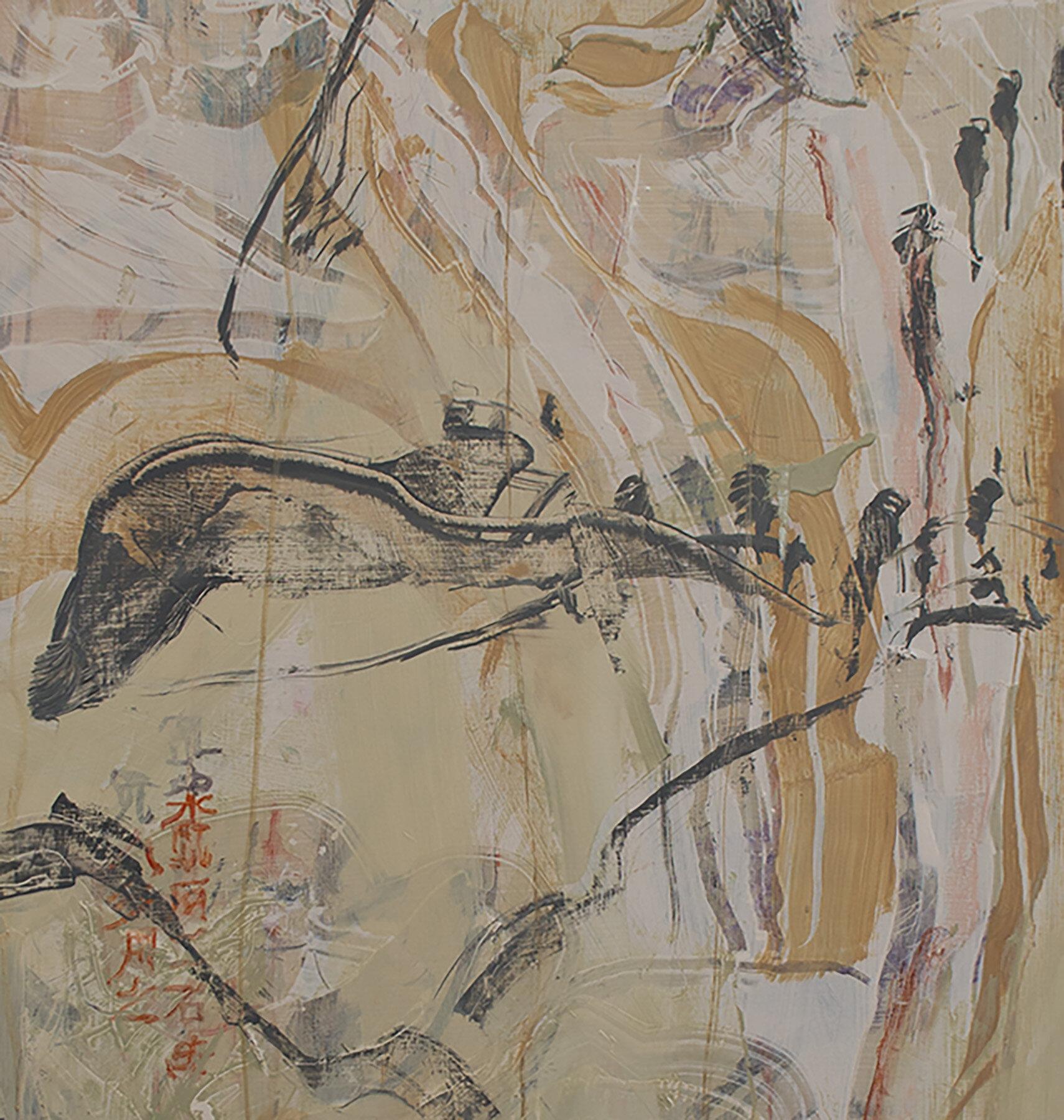10-16-19 Kwazu no Shosa-CROP.jpg