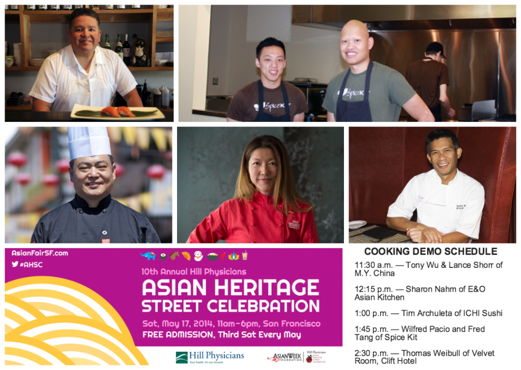 AsianWeek — Chef Tim Demo: Learn to Cook at the Asian Heritage Street Celebration