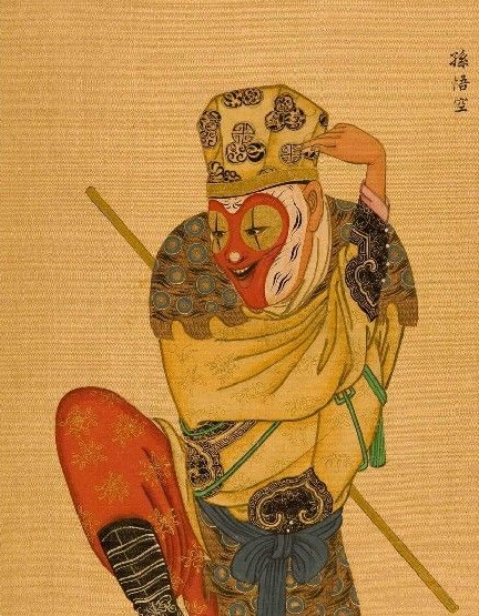Sun Wukong, the monkey king, Qing dynasty