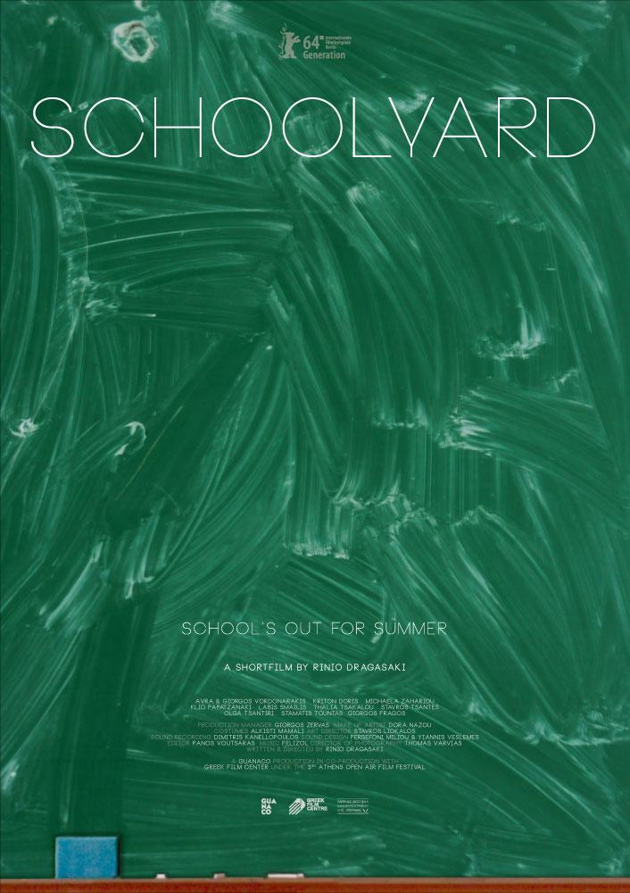Schoolyard  Movie poster • Media kit • Titles