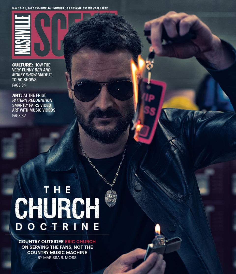 Eric Church NashvilleScene 2017.jpg