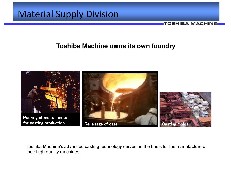 Toshiba Foundry