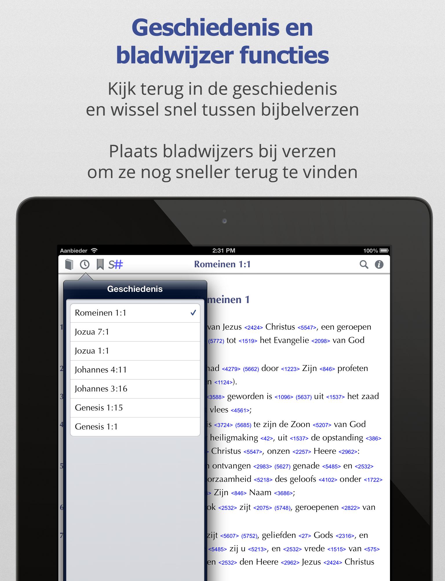 appStore-Screeshot-1536x2008-P-3.png