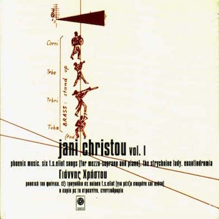 Jani Christou: Archive Edition Volume 1   Various  Sirius