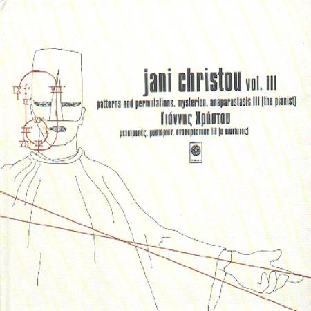 Jani Christou: Archive Edition Volume 3   Various  Sirius