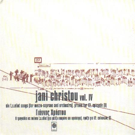 Jani Christou: Archive Edition Volume 4   Various  Sirius
