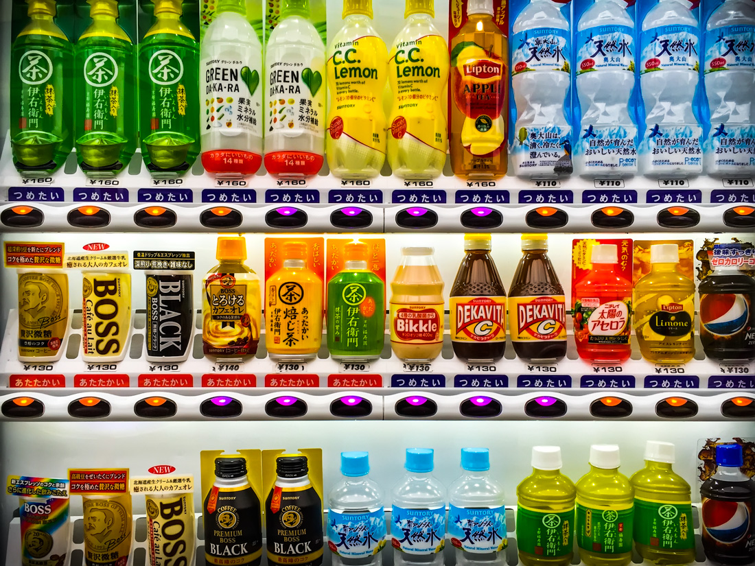 Ubiquitous Vending Machines, Japan