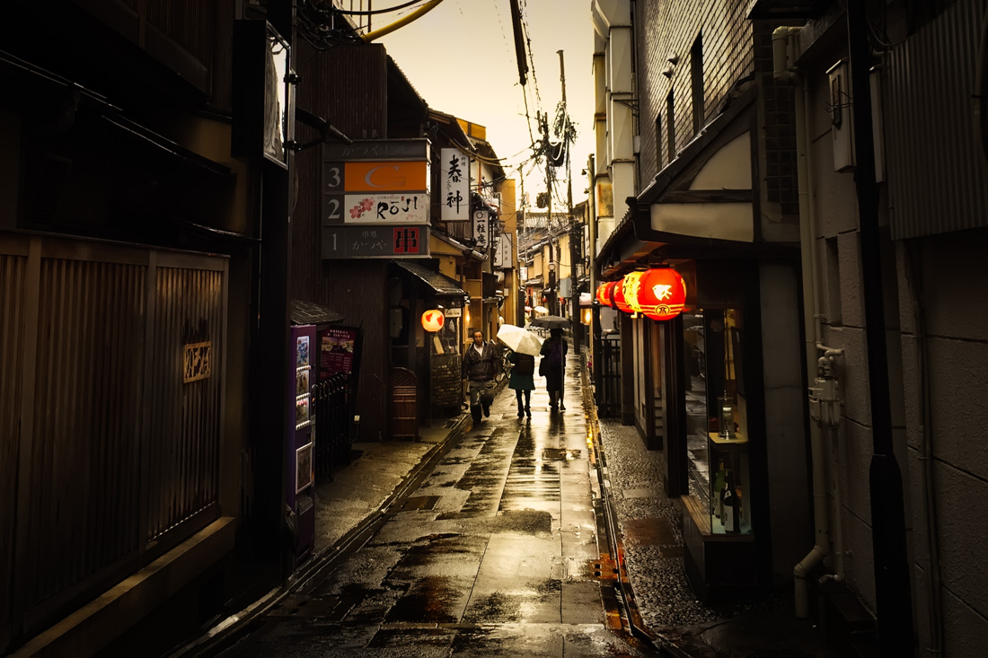 Streets of Kyoto, Japan