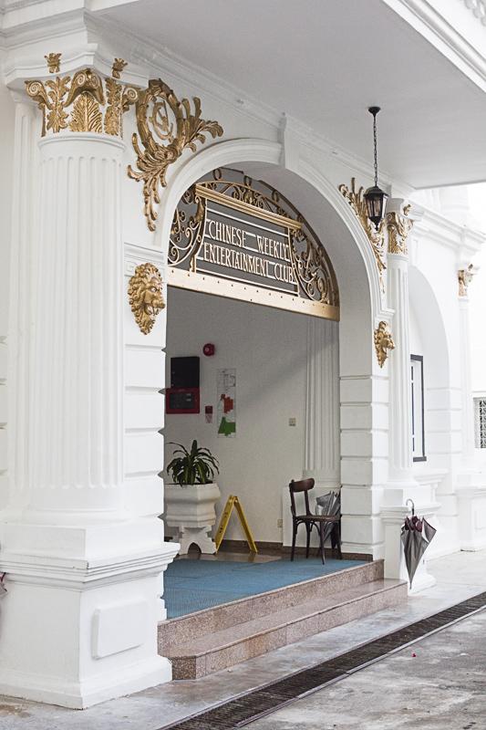 Singapore Heritage Building