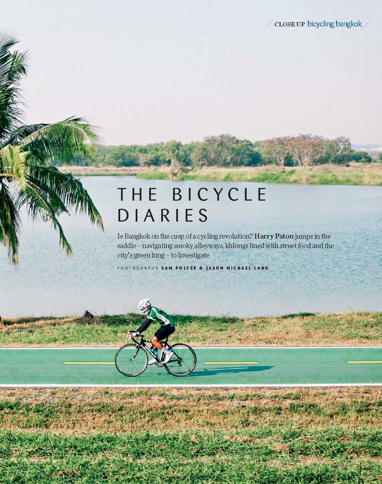 Bicycle Diaries 2.jpg