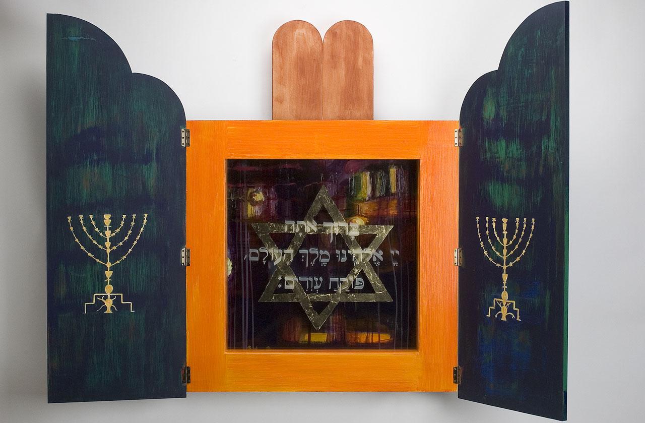 07. S.F. 'Jewish Prayer Box' 2006 .jpg