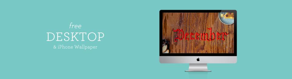 December-blog-banner.png