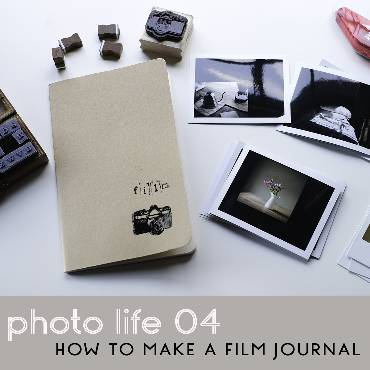 How to Make A Film Journal | Azzari Jarrett