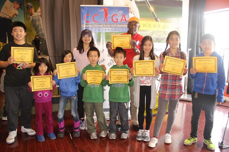 kids_awards.jpg