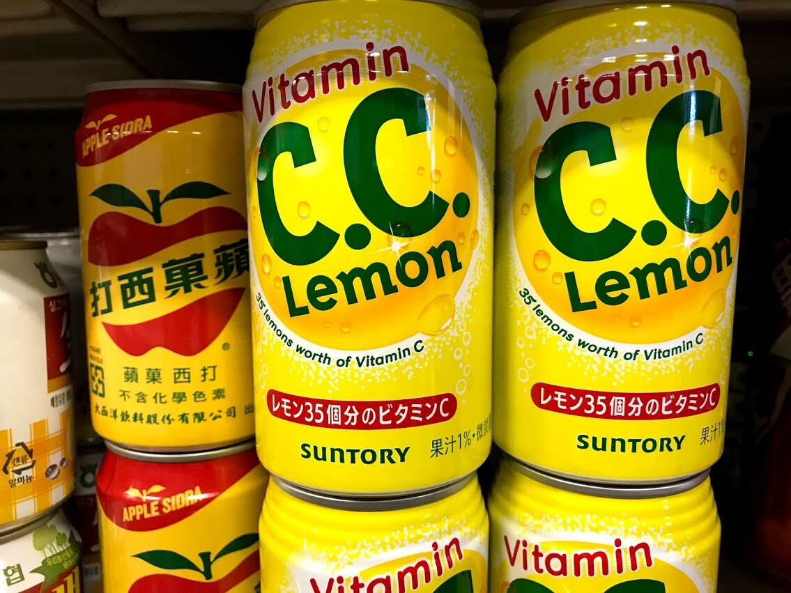 If you're coming down with a cold, this will cure it. Suntory C.C. Lemon