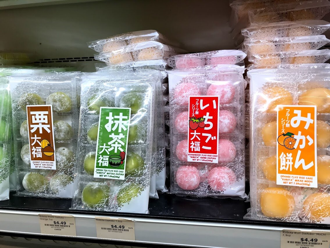 All the frozen mochi flavors...