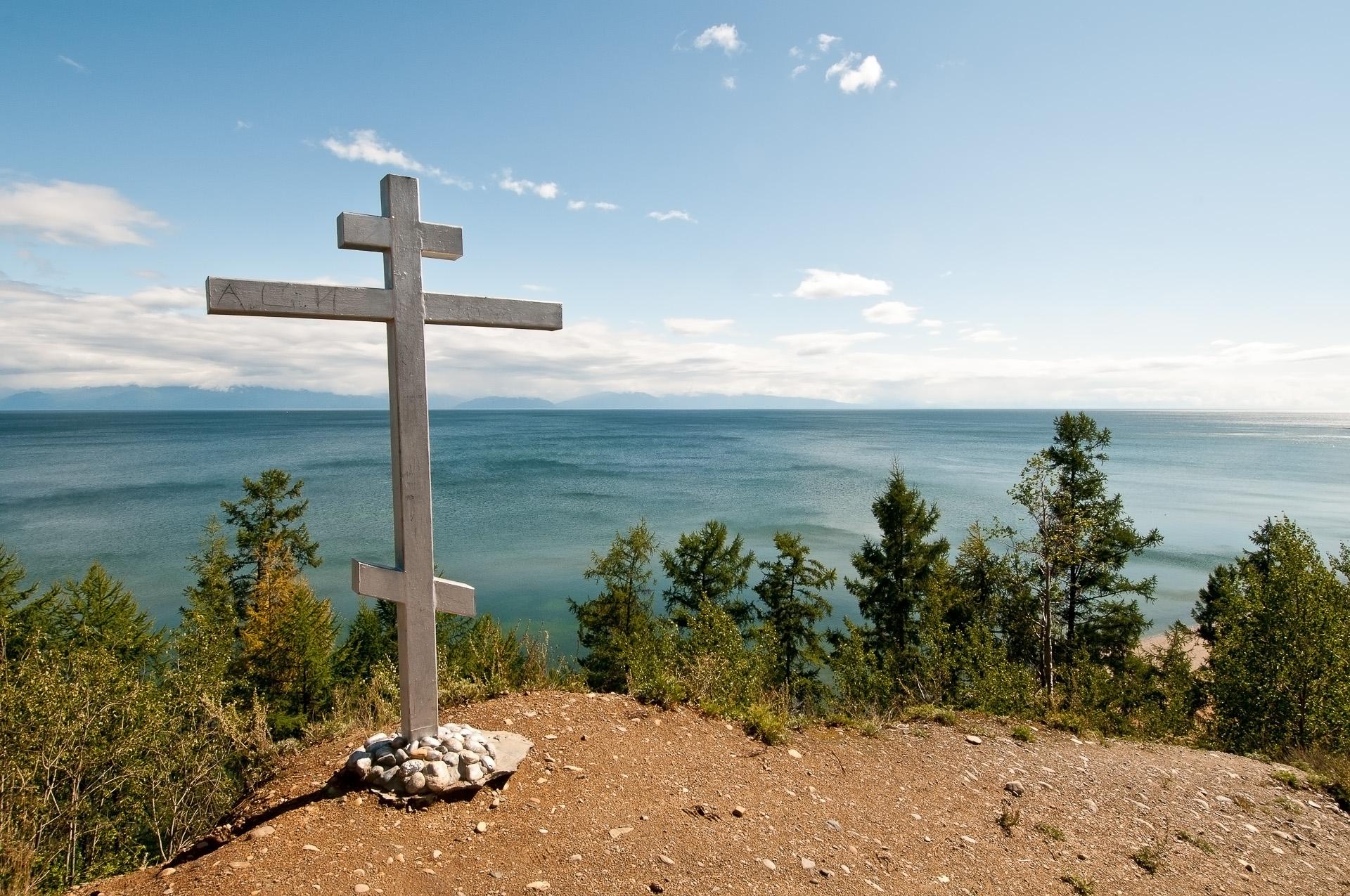 Vyhlídková plošina Severobajkalsk