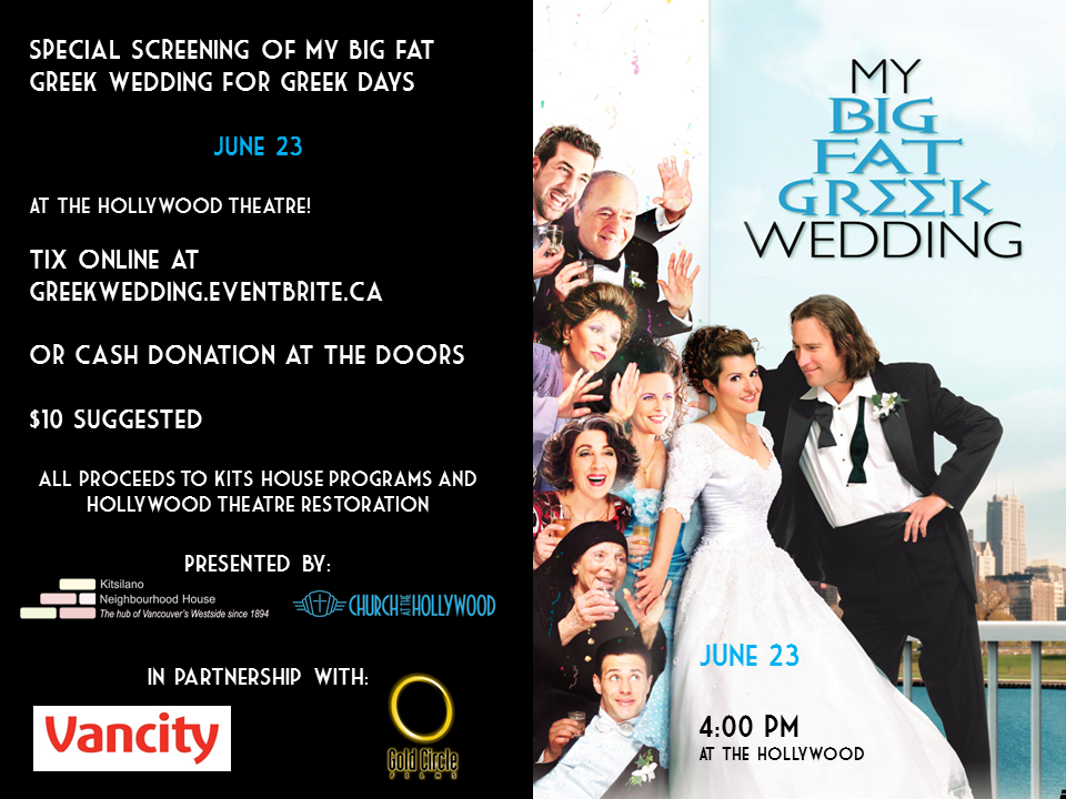 greek wedding postcard.png