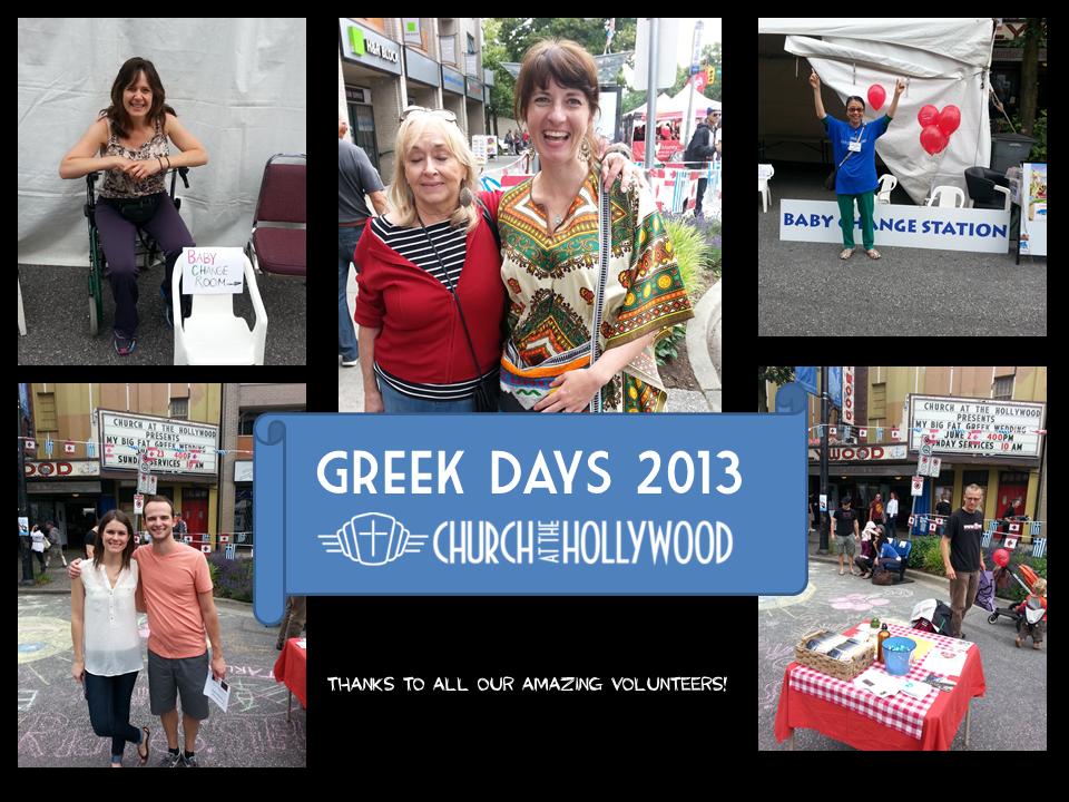 greek%20days[1].png