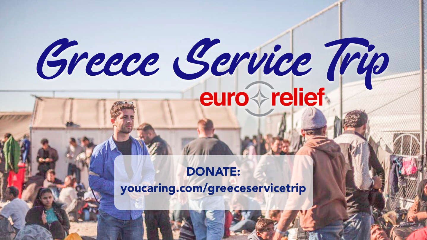 Greece Trip Header.png