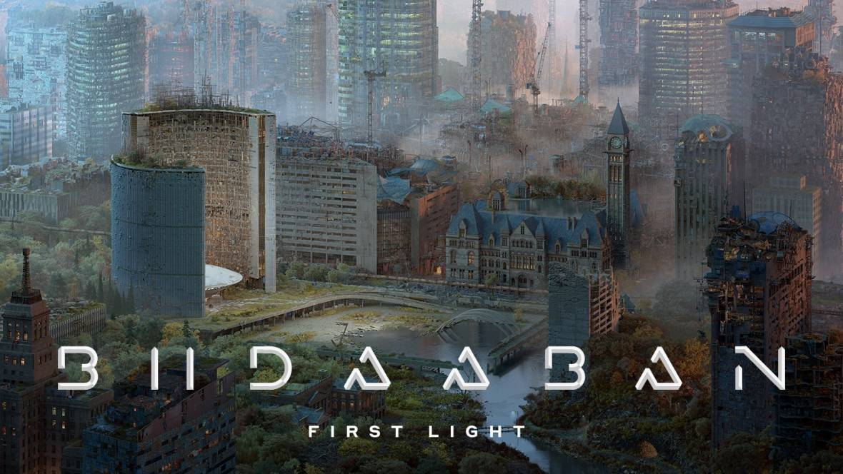 biidaaban-first-light.jpg