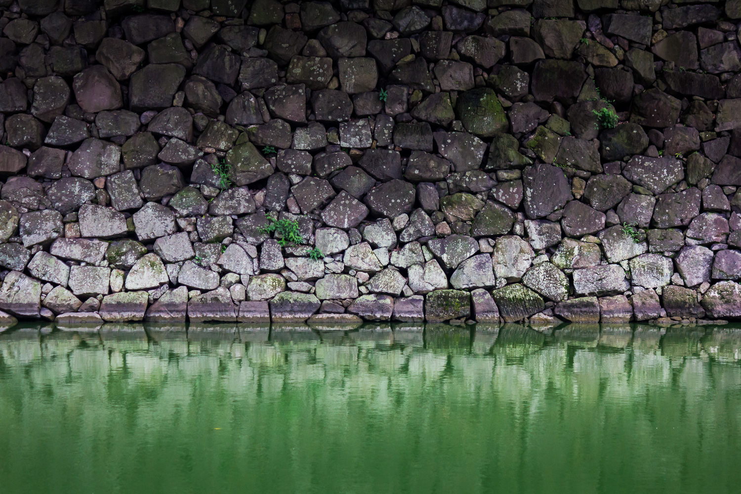Imperial Palace Wall, Tokyo, Japan