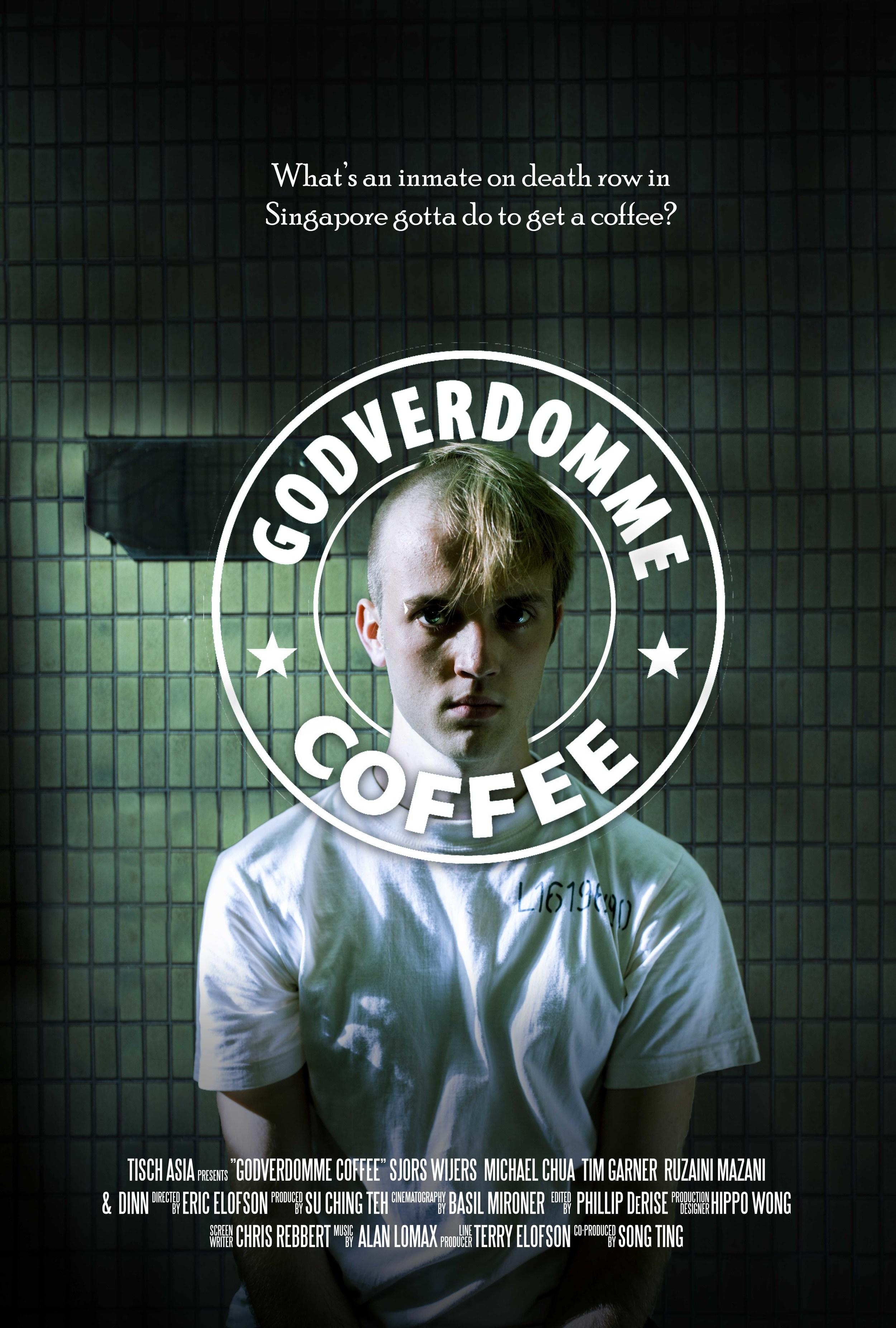 Godverdomme - Movie Poster