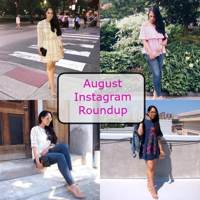 August-Instagram-Roundup.jpg