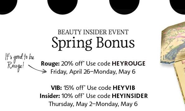 2019-spring-sephora-sale-picks.JPG