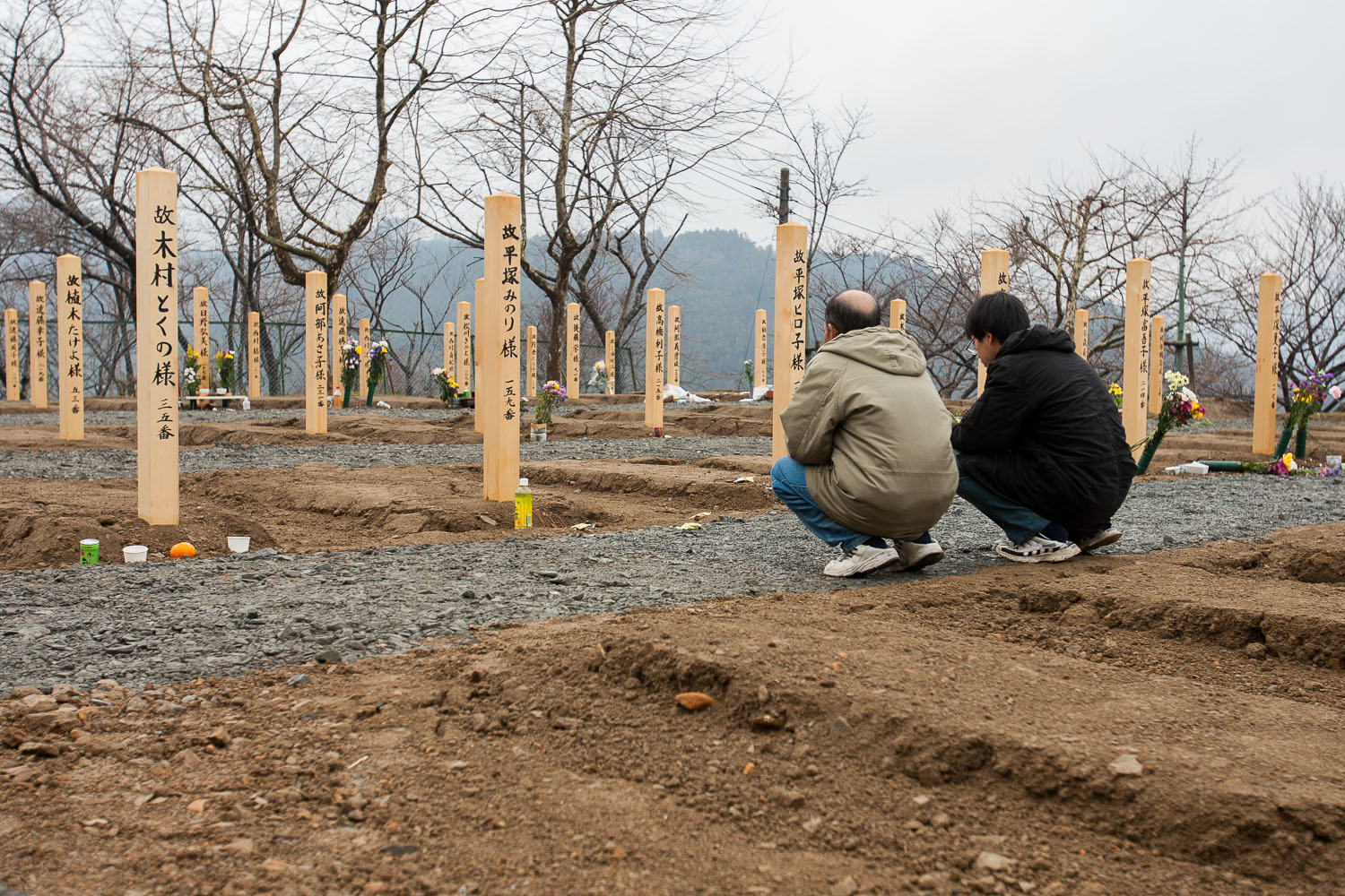 20110409_Tohoku_Aftermath_MG_1246.jpg