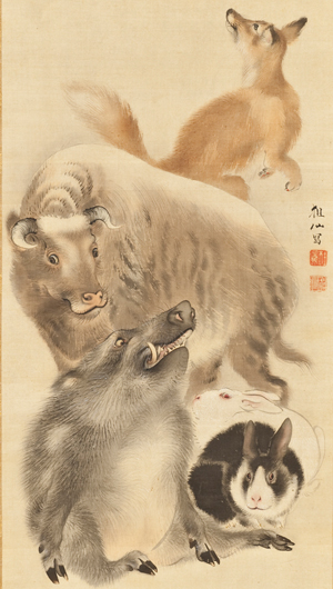 Mori Sosen (Japan, 1747-1821) Detail of Six Animals, Hanging scroll; ink and color on silk, Image: 37 ¼ x 13 ½ in; Mount: 67 ¾ x 18 ¼ in. Gift of Camilla Chandler Frost. Photograph © 2011 Museum Associates/LACMA